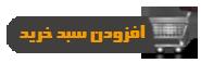 shop cart دانلود مجموعه عظیم آموزشی TrainSignal: Cisco CCNA 640 802
