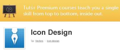 Tut Plus Icon Design Tutorial