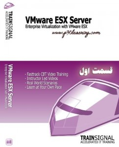 VMware-ESX-p30learning.com-1